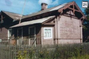 строительные работы, реконструкция зданий и вокзалов