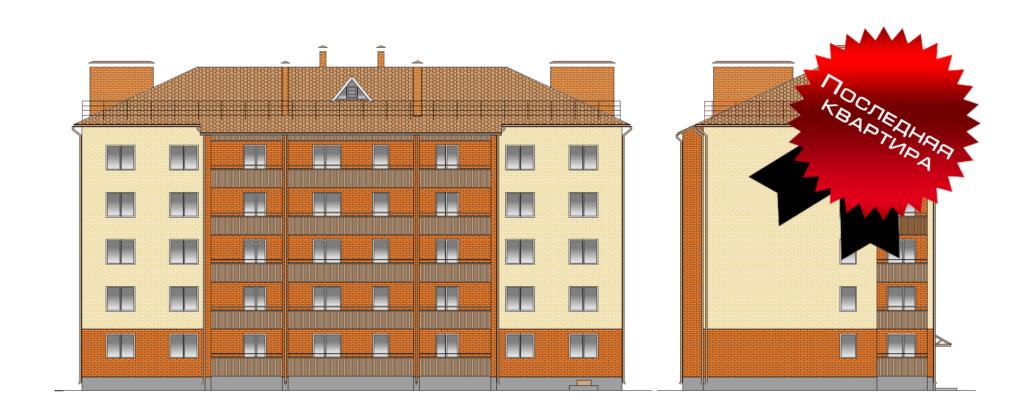 Центральная 60 последняя квартира