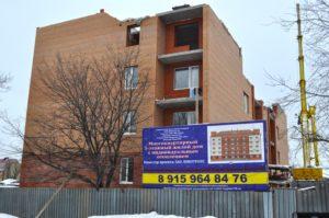купить квартиру в новостройке Ярославль Центральная 60