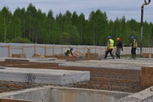 Строительные работы, строительство